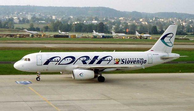 Ένα βήμα πριν τη χρεοκοπία και η μεγαλύτερη αεροπορική εταιρεία της Σλοβενίας