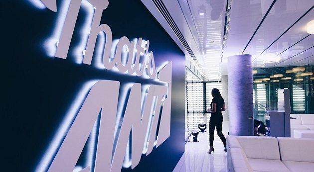 Ο ΑΝΤ1 έκανε το ντιλ της χρονιάς – Τι ανακοίνωσε