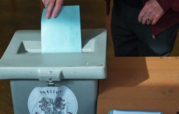 Αυστρία: Την Κυριακή οι πρόωρες εκλογές υπό την σκιά σκανδάλων