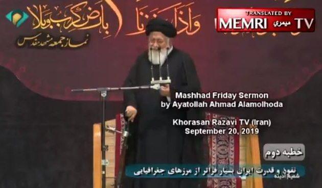 Αγιατολάχ Αχμάντ Αλαμολχοντά: Το Ιράν είναι παντού – Εμείς χτυπήσαμε τη Σαουδική Αραβία (βίντεο)