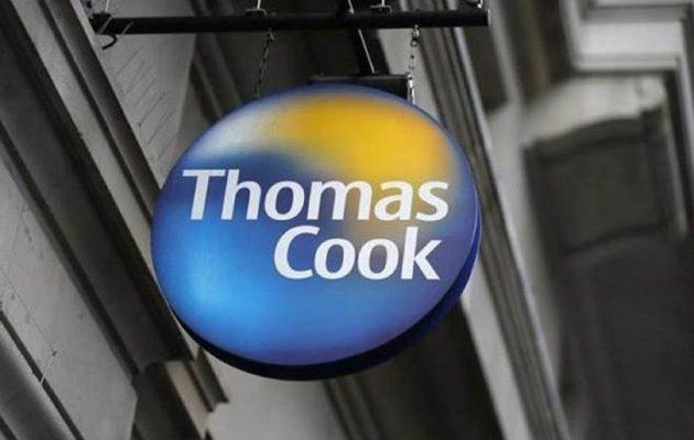 Πτώχευση Thomas Cook: Αναστολή καταβολής ΦΠΑ από τις επιχειρήσεις και επίδομα ανεργίας στους εργαζόμενους
