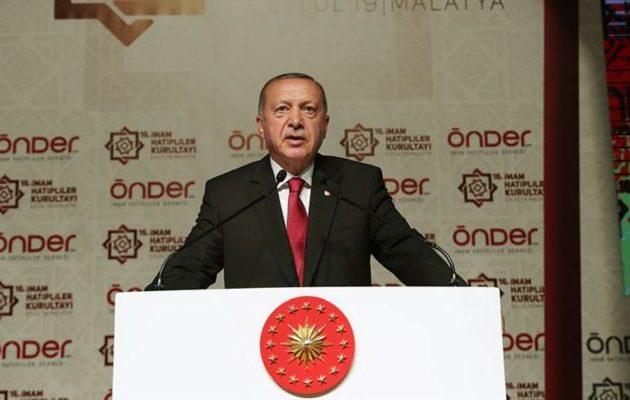 Ο Ερντογάν «πήρε είδηση» ότι αυτός και οι ΗΠΑ «δεν έχουν στο μυαλό τους το ίδιο πράγμα»