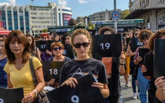 Διαδήλωση στην Κωνσταντινούπολη κατά της βίας εις βάρος των γυναικών