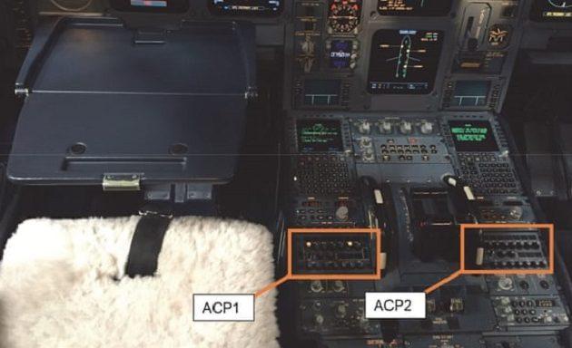 Ένας καφές παραλίγο να… ρίξει αεροπλάνο