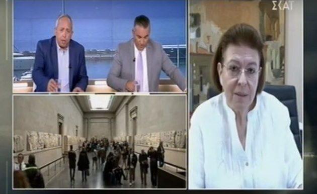 Λίνα Μενδώνη: «Το αίτημα δανεισμού των Γλυπτών του Παρθενώνα δεν σημαίνει αναγνώριση βρετανικής κυριότητας»