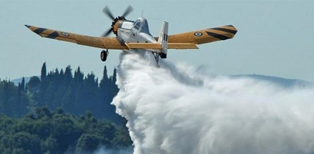 Πιλότος σκοτώθηκε την ώρα που έσβηνε φωτιά στην Πορτογαλία