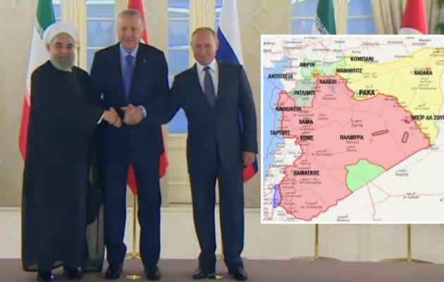 Ο Ερντογάν συμφώνησε με Ιράν και Ρωσία να εξοντώσουν τους Κούρδους της Συρίας – Απείλησε τις ΗΠΑ