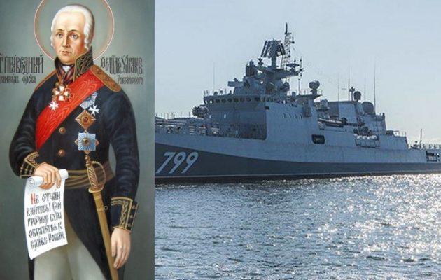 Ντροπή! Οι Ρώσοι γιορτάζουν την κατάληψη της Κέρκυρας μαζί με τους Τούρκους και εμείς… κοιτάμε
