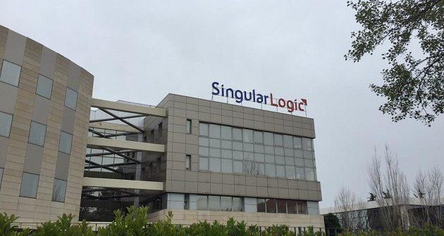 Ποιος εφοπλιστής αγοράζει την Singular Logic (φωτο)