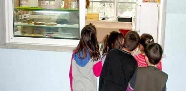 ΕΦΕΤ: Ποια τρόφιμα επιτρέπεται να πωλούνται στα σχολικά κυλικεία