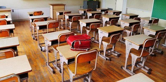 Ζαχαράκη: Το Σαββατοκύριακο αποφασίζει ο πρωθυπουργός για τα Δημοτικά Σχολεία