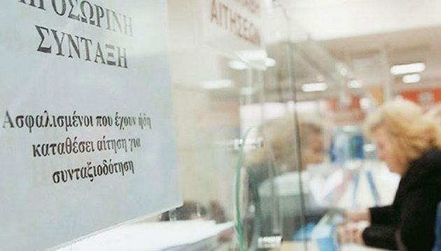 Συντάξεις ΙΚΑ: Οι ευκαιρίες και οι «παγίδες» για 2 εκατ. ασφαλισμένους