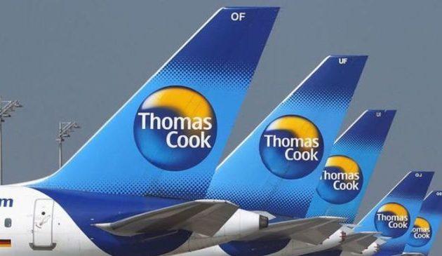 Βάρεσε «κανόνι» και η γερμανική Thomas Cook