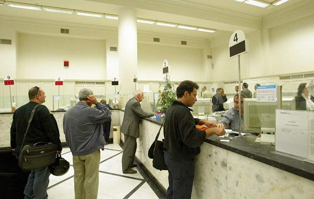 Ποιες αποφάσεις πάρθηκαν για την απεργία στις τράπεζες