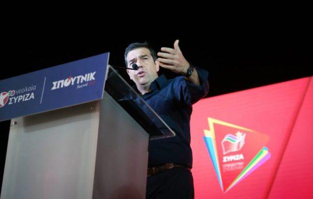 Αλ. Τσίπρας: Να φτιάξουμε τη μεγάλη προοδευτική παράταξη της νέας εποχής