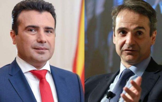 Ο Μητσοτάκης θα συναντηθεί με τον Ζάεφ στη Γενική Συνέλευση του ΟΗΕ