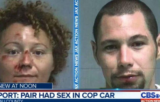 Αχόρταγο ζευγάρι που είχε συλληφθεί το «έκανε» μέσα στο περιπολικό