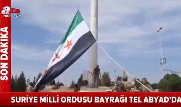 Οι τζιχαντιστές του Ερντογάν ύψωσαν τη σημαία τους στην Τελ Αμπιάντ