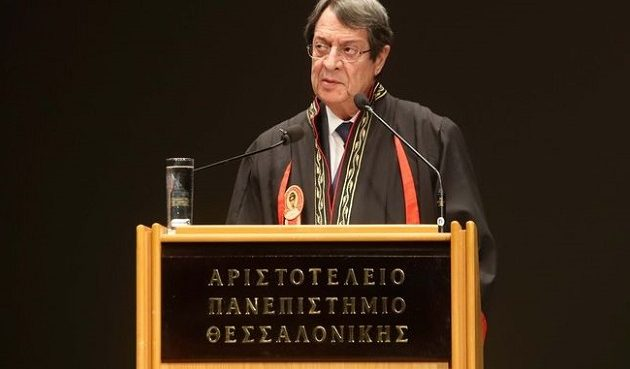 Αναστασιάδης: Η Κύπρος είναι υπόθεση του Διεθνούς Δικαίου και της Ε.Ε.