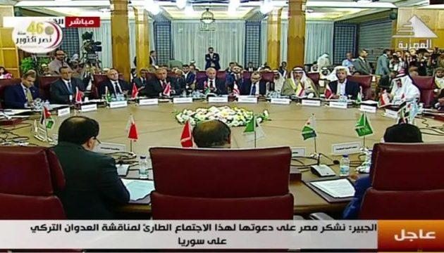 Ο Αραβικός Σύνδεσμος καλεί την Τουρκία άμεσα να σταματήσει την εισβολή στη Συρία