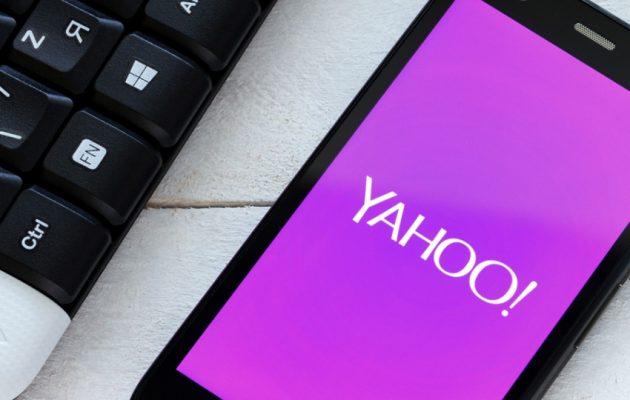 Yahoo: Ποια mail μπορεί να πάρουν αποζημίωση 325 ευρώ