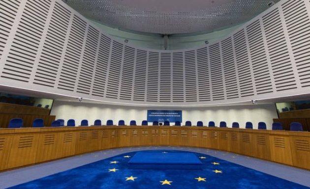 Η Τουρκία καταδικάστηκε από το Δικαστήριο Ανθρωπίνων Δικαιωμάτων