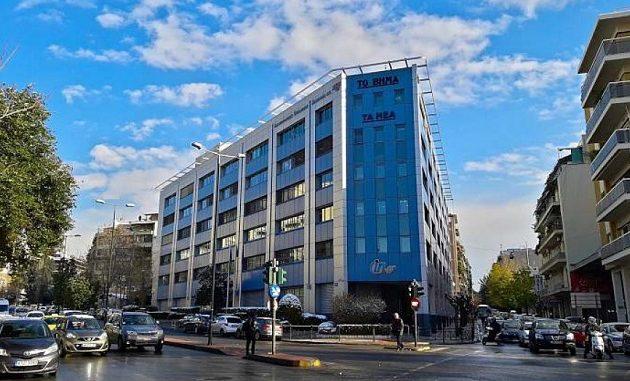Ποιος αγόρασε το πρώην κτίριο του ΔΟΛ για 25 εκατ. ευρώ