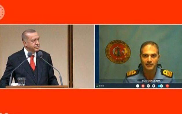 Ο Ερντογάν σε ζωντανή σύνδεση με την πειρατική φρεγάτα στην κυπριακή ΑΟΖ