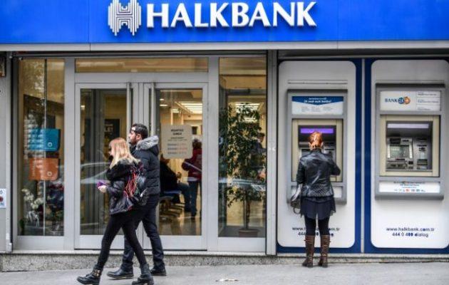 Αμερικανοί Εισαγγελείς απήγγειλαν κατηγορίες σε βάρος της τουρκικής τράπεζας Halkbank