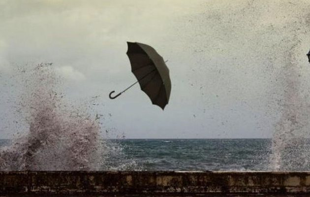 Καιρός: Βροχές, καταιγίδες και μικρή άνοδος της θερμοκρασίας την Πέμπτη