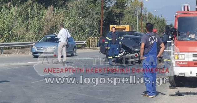 Καραμπόλα αυτοκινήτων στα Γιαννιτσά – Μία νεκρή και έξι τραυματίες
