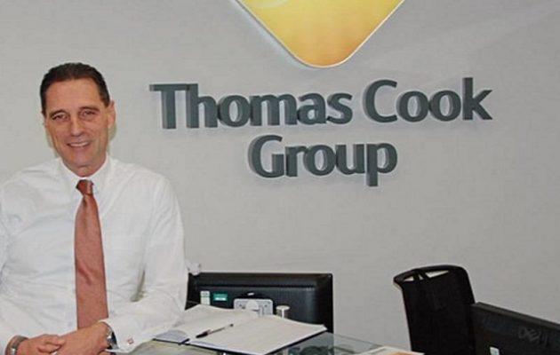 Τι είπε ο διευθύνων σύμβουλος που είχε «χρυσώσει» η χρεοκοπημένη Thomas Cook