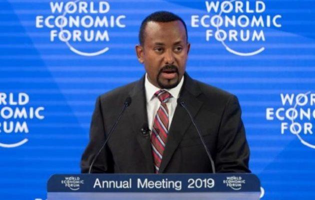 Ποιος είναι ο πρωθυπουργός της Αιθιοπίας που κέρδισε το Νόμπελ Ειρήνης