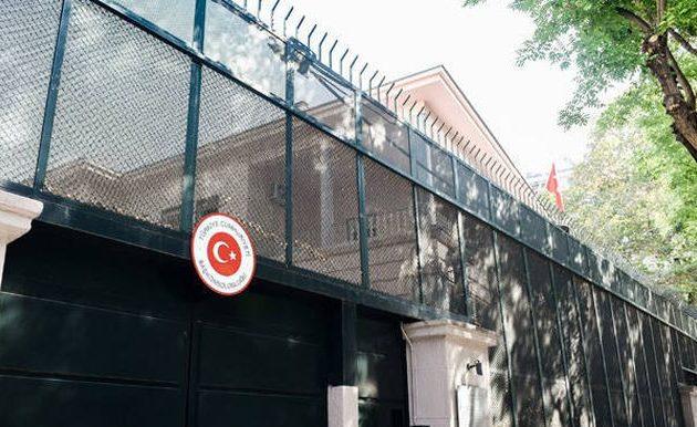 Αντιεξουσιαστές έκαναν «ντου» στο τουρκικό προξενείο στη Θεσσαλονίκη