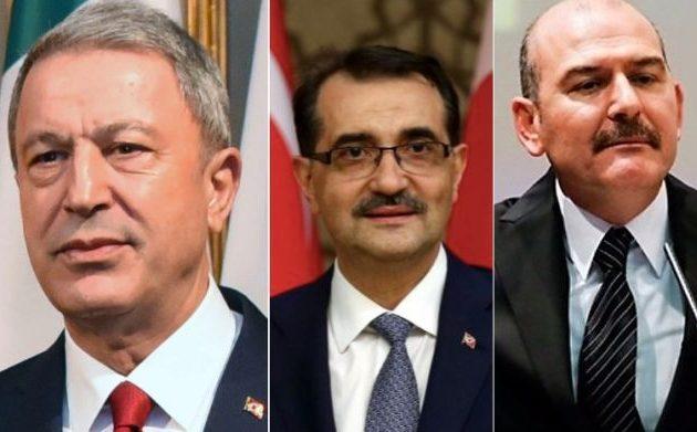 Αμερικανικές κυρώσεις σε τρεις υπουργούς της Τουρκίας: Χ. Ακάρ, Φ. Ντονμέζ, Σ. Σοϊλού