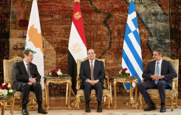 7η Τριμερής Ελλάδας, Κύπρου και Αιγύπτου με αυστηρά μηνύματα στην Τουρκία (βίντεο)