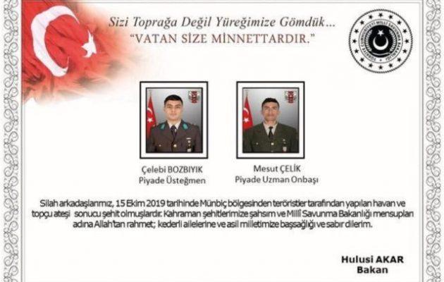 Δύο Τούρκοι στρατιώτες νεκροί στο μέτωπο της Μανμπίτζ
