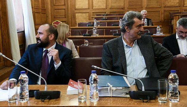 Πολάκης και Τζανακόπουλος δεν πήγαν στην Προανακριτική για τη Novartis