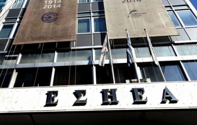 ΕΣΗΕΑ: Η κυβέρνηση να τιμωρήσει τους αστυνομικούς που ασκούν βία σε δημοσιογράφους