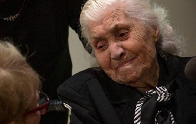 Το Ισραήλ τίμησε την 92χρονη Μελπομένη Ντίνα για τη διάσωση Εβραίων στη Βέροια