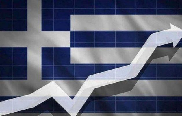 Ελληνικό Δημοσιονομικό Συμβούλιο: Θετική η δυναμική της ελληνικής οικονομίας