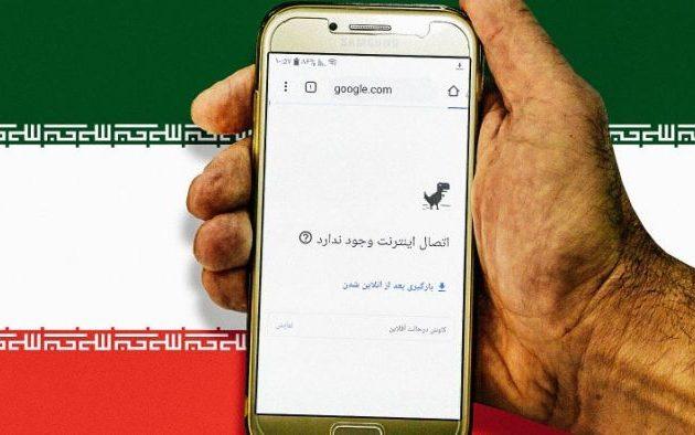 Αμερικανικές κυρώσεις στον υπ. Ενημέρωσης του Ιράν για «ευρεία λογοκρισία του Διαδικτύου»