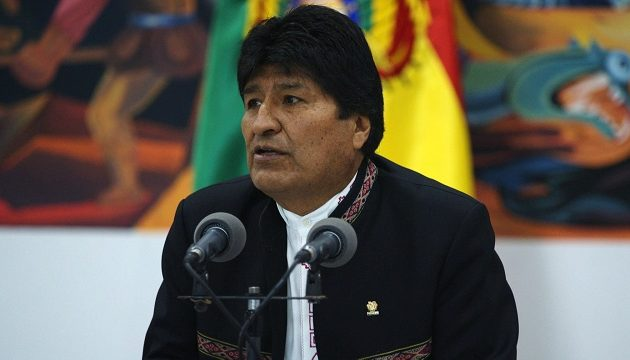 Έκκληση Μοράλες να σταματήσει η «γενοκτονία» στη Βολιβία