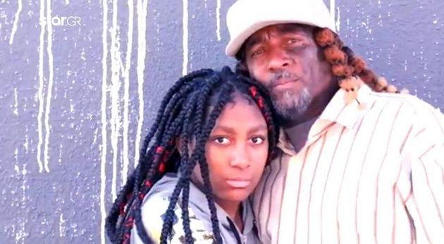 Πατέρας και κόρη απήγαγαν και βίασαν 40χρονη – Την παράτησαν στην έρημο