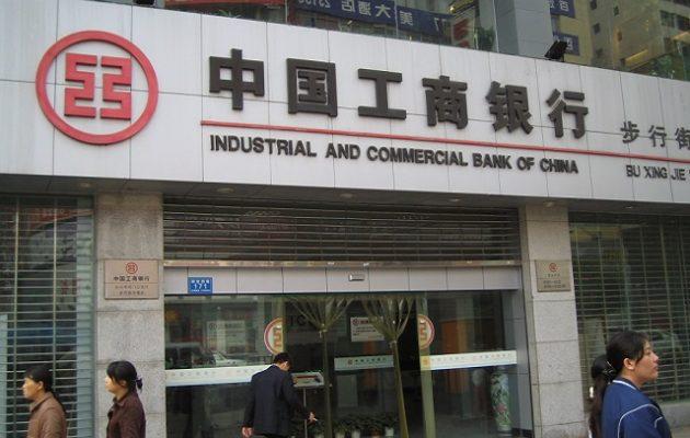 Δύο κινεζικές τράπεζες έρχονται στην Ελλάδα