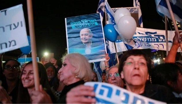 Διαδήλωση στο Τελ Αβίβ υπέρ Νετανιάχου – «Ο λαός είναι μαζί σου»