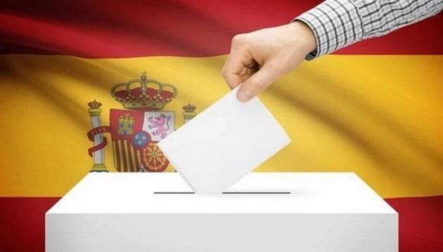 Ισπανία: Ψηφίζουν για Βουλή για τέταρτη φορά σε τέσσερα χρόνια