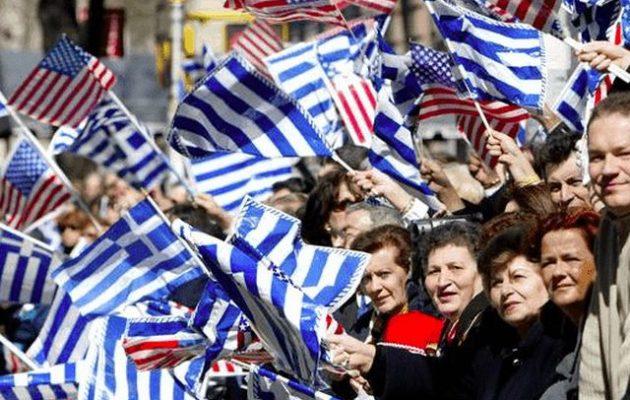 Έλληνες και Αρμένιοι καλούν σε διαδήλωση στην Ουάσιγκτον κατά Ερντογάν – Κάλεσμα των AHEPA