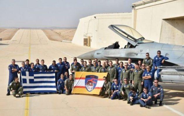 Ελληνικά F-16 συμμετείχαν στην άσκηση «Blue Flag 2019» στο Ισραήλ