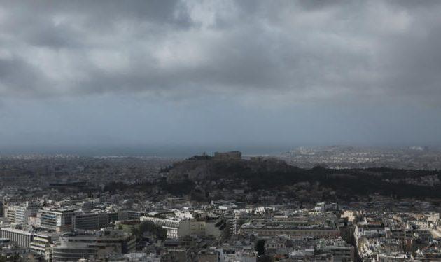 Συννεφιασμένος ο καιρός την Πέμπτη – Πού αναμένονται βροχές